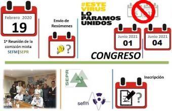 Nuevas Fechas para el VII Congreso Conjunto de SEFM/SEPR.